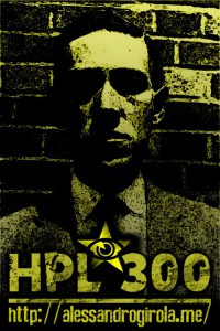 HPL300 banner